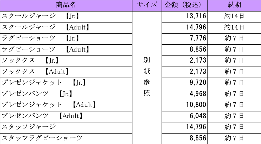 MRS_shop002
